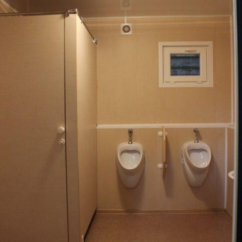 kontener sanitarny toaleta